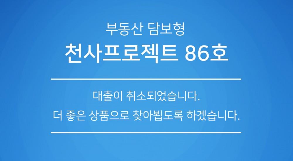 388ff5e72d5f652fb15a25c7233397c8_1502263